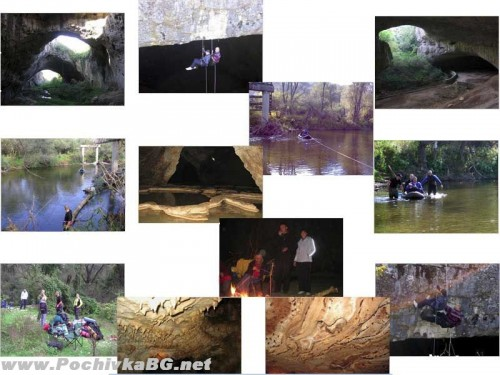 Деветашка пещера
