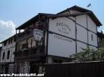 Мацурев хад - къща за гости и механа в Банско, почивка, ски