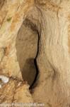 пещерата Бачо Киро