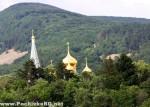 Шипченски манастир, село Шипка
