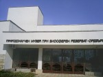 800px-Srebarna_reserve_museum