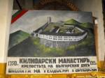 5069__600x450_kilifarevski-manastir-20