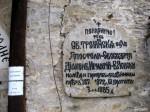 troyanski manastir (8)