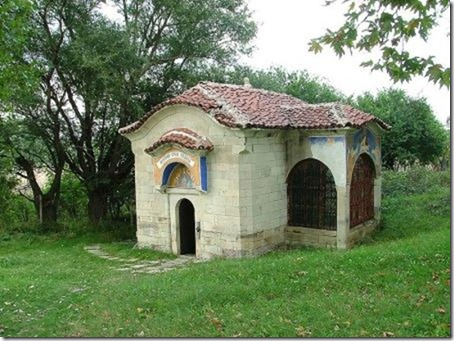 800px-Arapovski_the_holy_spring